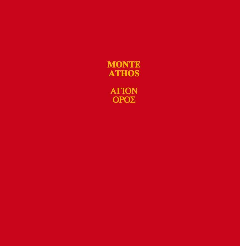 Imagen de portada de Monte Athos