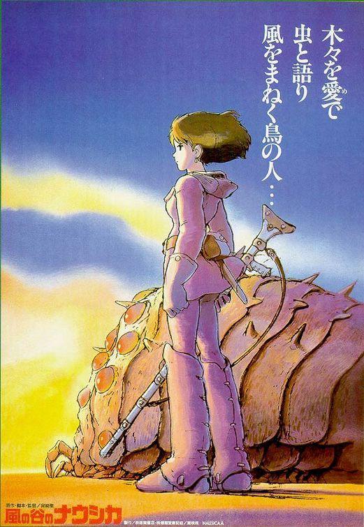 Imagen de portada de NAUSICAÄ DEL VALLE DEL VIENTO (1984)