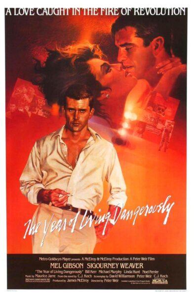 Imagen de portada de EL AÑO QUE VIVIMOS PELIGROSAMENTE (1982)