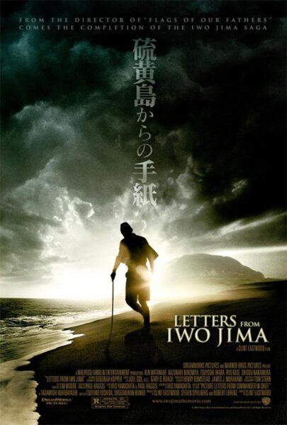 Imagen de portada de CARTAS DESDE IWO JIMA (2006)