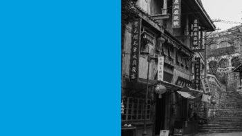 Imagen de portada de SHUANG XUETAO Las ciudades y la literatura en China