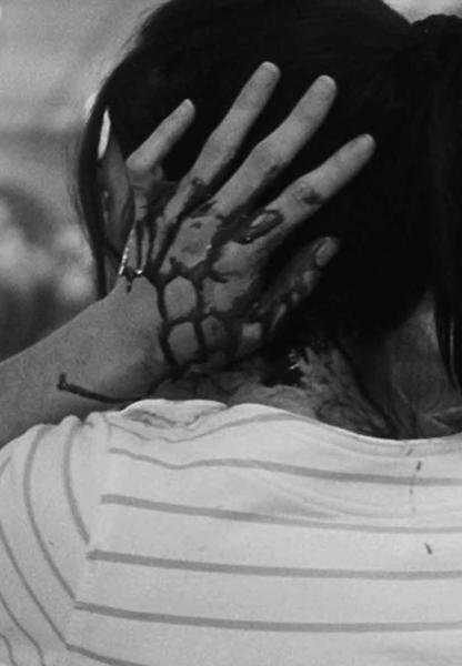 Imagen de portada de Politécnico (2009)