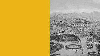 Imagen de portada de JUAN JESúS LóPEZ-GUADALUPE MUñOZ El Campo del Triunfo. Theatrum Urbis de la Granada barroca