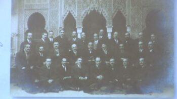 Imagen de portada de Ciclo «La Facultad de Medicina de Granada. 70 años de historia»