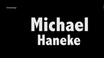 Imagen de portada de Ciclo «Maestros del cine contemporáneo»: Michael Haneke